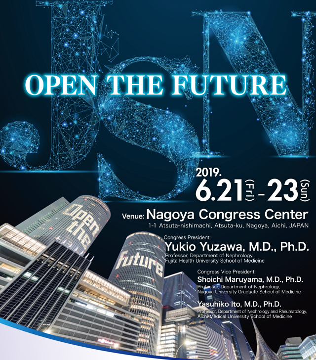 The 62nd Annual Meeting of the Japanese Society of Nephrology